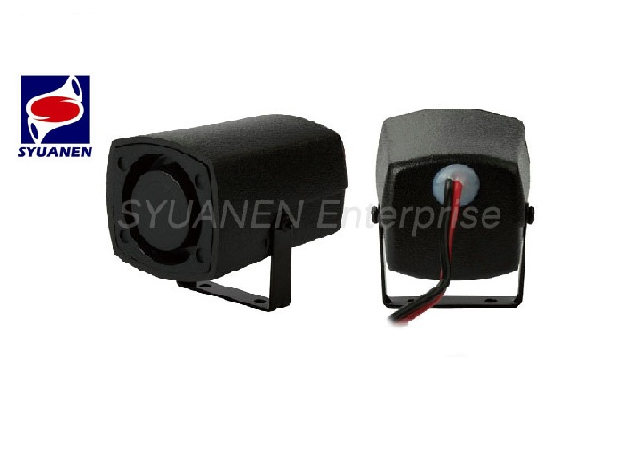 Back Up & Siren Horn SN-633