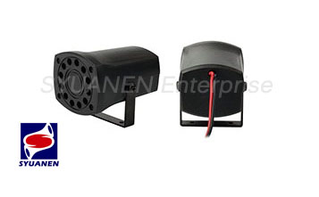 Back Up & Siren Horn SN-634